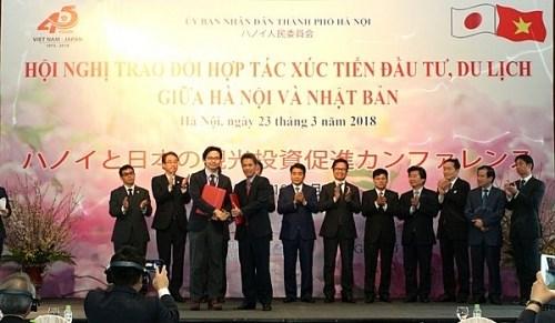 河内与日本投资旅游促进会将于3月底举行 hinh anh 1