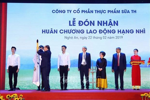 阮春福出席乂安省仙山清洁水、草药和水果饮料生产厂落成典礼 hinh anh 2