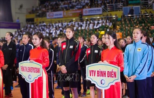 2019年越南联越邮政银行女排锦标赛正式开赛 hinh anh 1