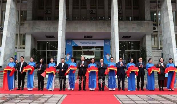 美朝领导人第二次会晤国际新闻中心正式启用 hinh anh 1