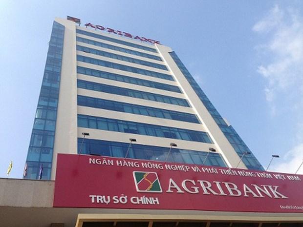 Agribank跻身2018年亚太区500强银行榜单 hinh anh 1