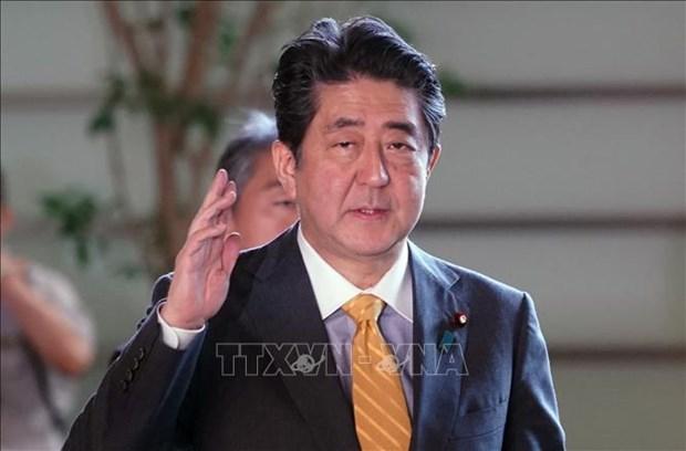 美朝领导人第二次会晤:日本希望此次会晤取得总体进展 hinh anh 1