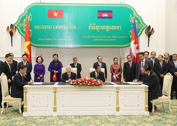 社论:越南与柬埔寨全面友好合作关系发展的新步伐 hinh anh 1
