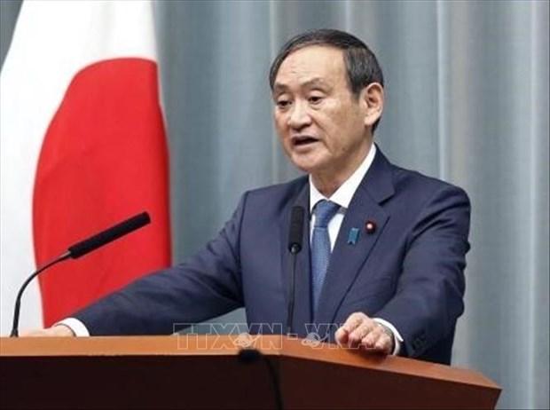 美朝领导人河内会晤:日本慎重地做出反应 hinh anh 1
