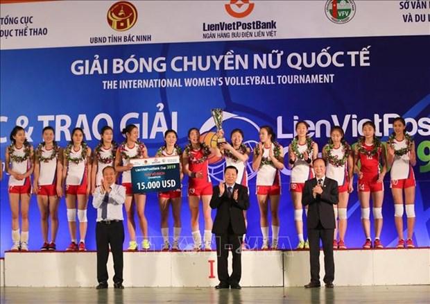 朝鲜女排出色获得2019年越南联越邮政银行女排锦标赛冠军 hinh anh 2