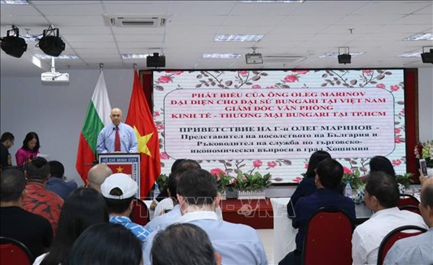 胡志明市举行保加利亚国庆141周年纪念活动 hinh anh 1