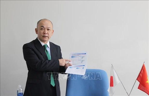 日本企业加大对越南制造业的投资力度 hinh anh 1