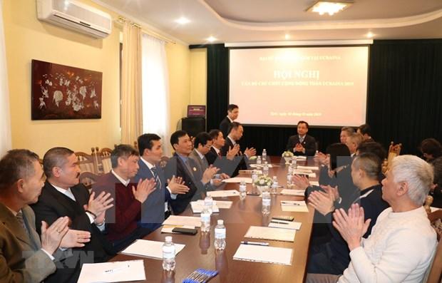 旅居乌克兰越南人群体为加强两国关系作出重要贡献 hinh anh 1