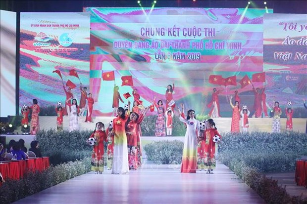第六次胡志明市奥黛比赛:推广越南传统服装之美 hinh anh 2