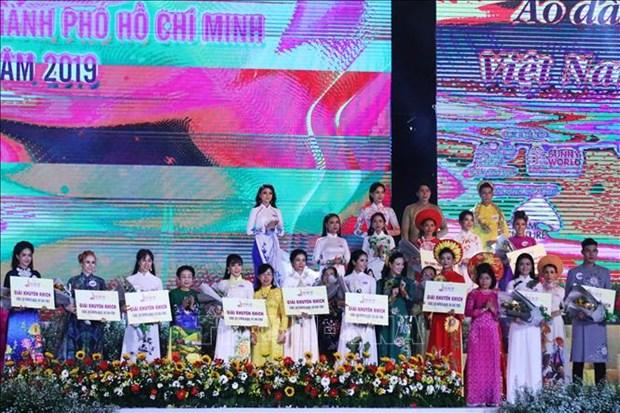 第六次胡志明市奥黛比赛:推广越南传统服装之美 hinh anh 1