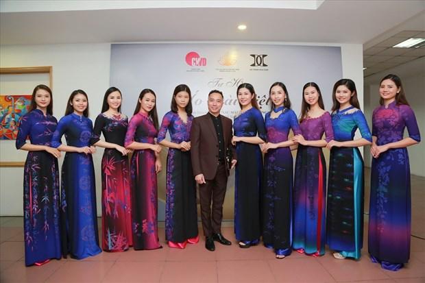 """庆祝三八妇女节的""""自豪越南奥戴""""活动亮相 hinh anh 2"""