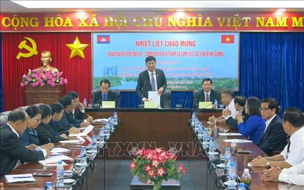 越柬分享展开集中行政服务中心模式的经验 hinh anh 1