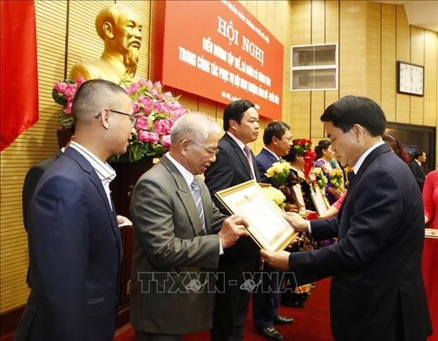 河内市表彰为美朝领导人第二次会晤作出贡献的集体和个人 hinh anh 1