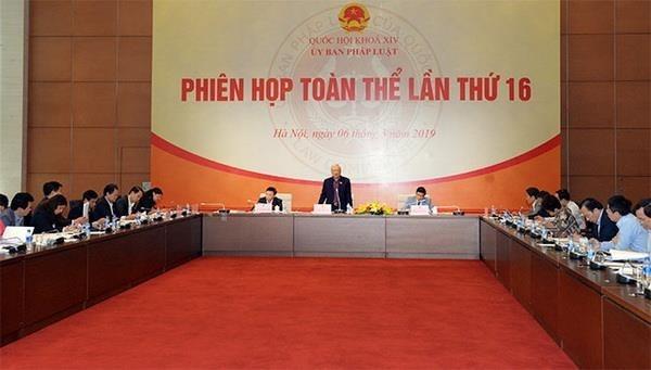 国会法律委员会召开第16次会议 hinh anh 1