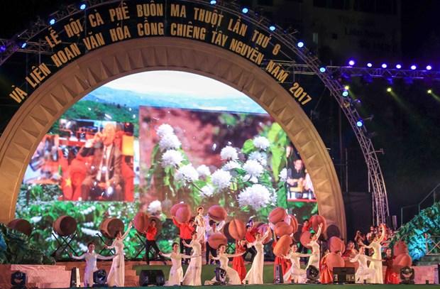 2019年第七届邦美蜀咖啡节将于9日开幕 hinh anh 1