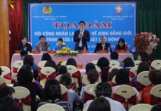 越南企业积极推动性别平等的实现 hinh anh 1