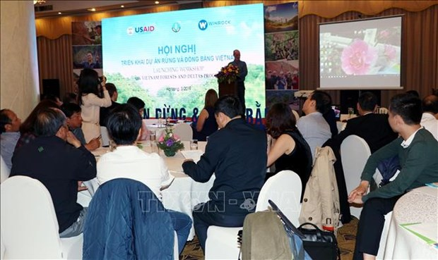 越南森林与平原项目第三期工作将在越南四省份实施 hinh anh 1