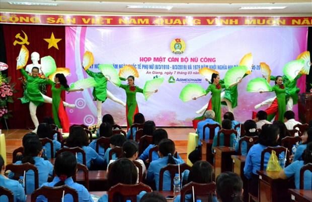 越南各地举行活动纪念三八国际妇女节 hinh anh 1
