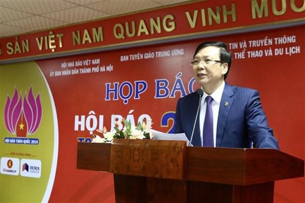 2019年全国刊物展于本月中旬举行 hinh anh 1
