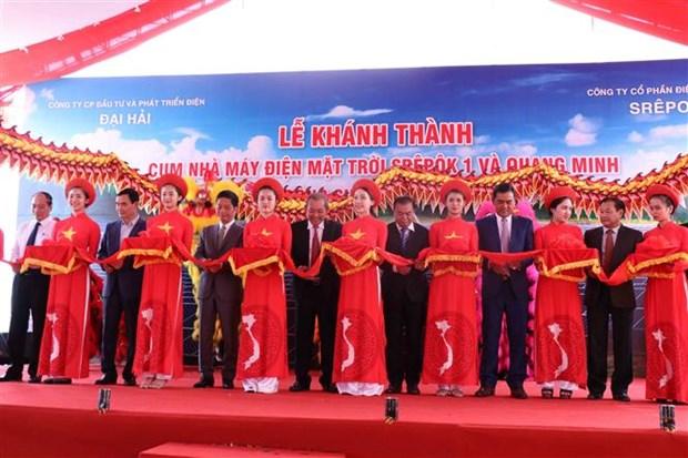 政府副总理张和平出席得乐省太阳能发电项目竣工仪式 hinh anh 1