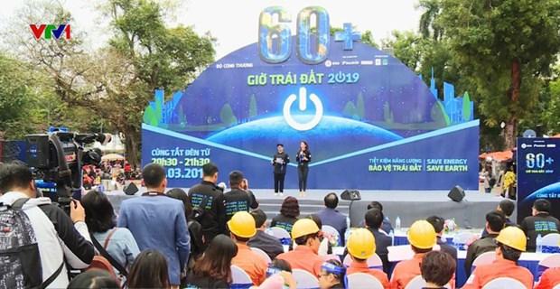 2019年地球一小时活动正式开启 hinh anh 1