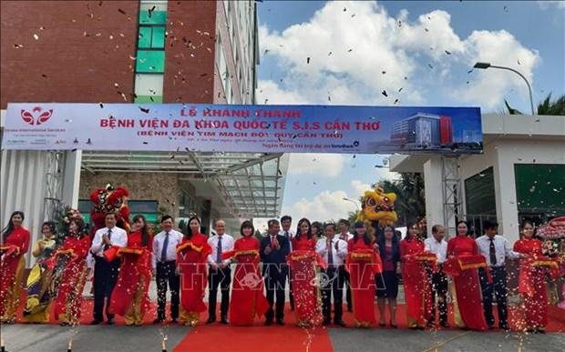 九龙江平原首家专治中风和心脏病的医院正式竣工投用 hinh anh 1