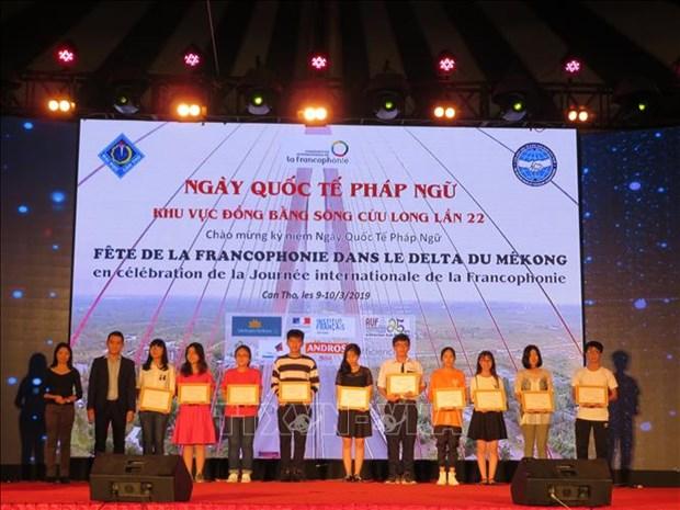第22次九龙江三角洲地区法语节在芹苴市举行 hinh anh 1