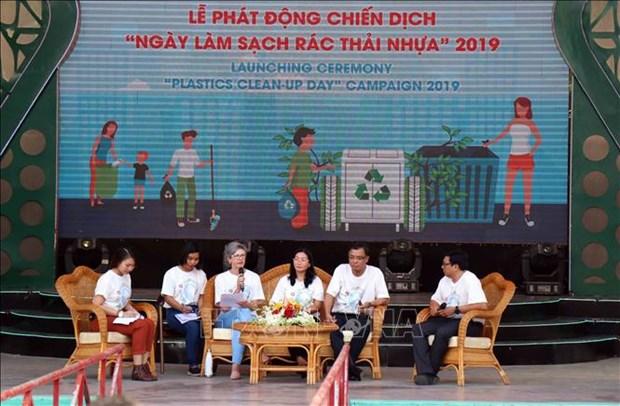 2019年塑料垃圾清理活动:呼吁人们携手保护环境 hinh anh 1