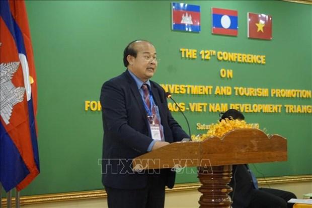 越南、老挝和柬埔寨共商破解边贸发展瓶颈的措施 hinh anh 2