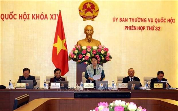 越南第十四届国会常委会第32次会议今日开幕 hinh anh 1