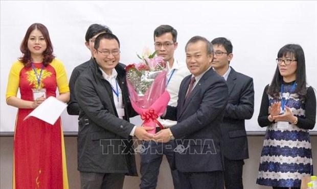 日本爱知县越南人协会正式成立 hinh anh 1
