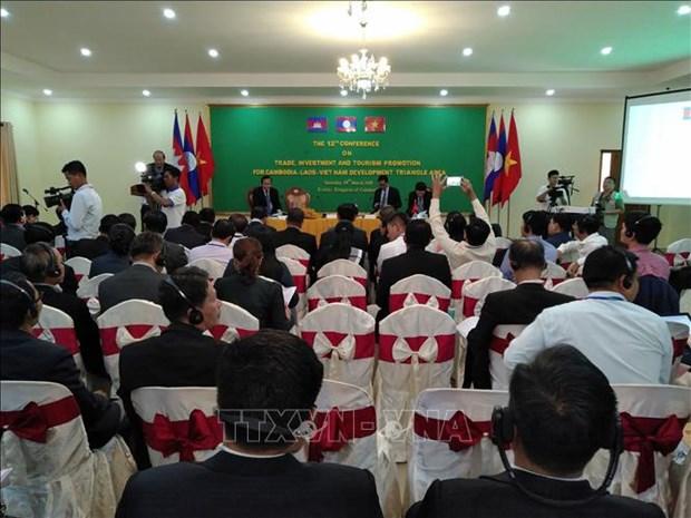 越南、老挝和柬埔寨共商破解边贸发展瓶颈的措施 hinh anh 1