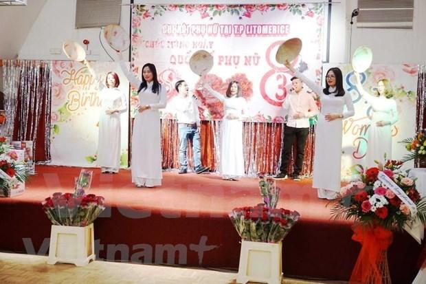 旅捷越南妇女努力发挥妇女在保护民族传统中的作用 hinh anh 2