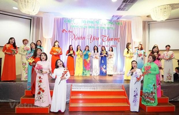 旅捷越南妇女努力发挥妇女在保护民族传统中的作用 hinh anh 1