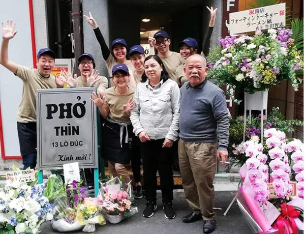 越南鉊炉街辰河粉掀起日本东京热潮 hinh anh 2