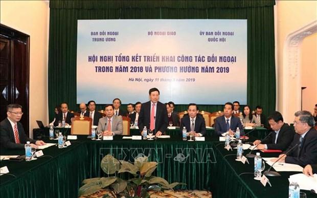 2019年越南继续提高对外交往活动效果 hinh anh 1