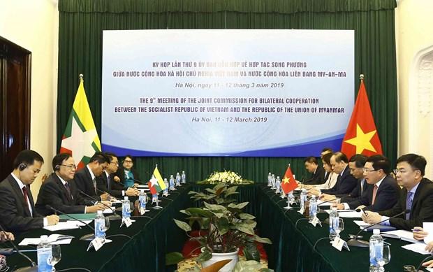 越缅双边合作混合委员会召开第9次会议 hinh anh 1
