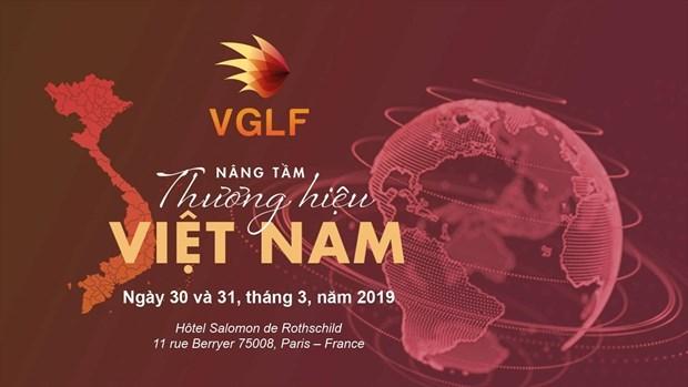 越南全球领导人论坛即将在法国举行 hinh anh 1