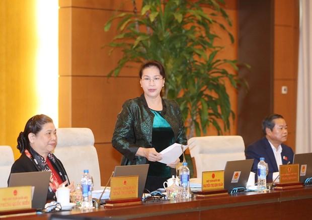 越南第十四届国会常委会第32次会议圆满闭幕 hinh anh 1