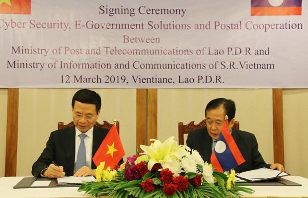 老挝领导对越南信息传媒部和老挝各部门合作的有效性给予高度评价 hinh anh 3