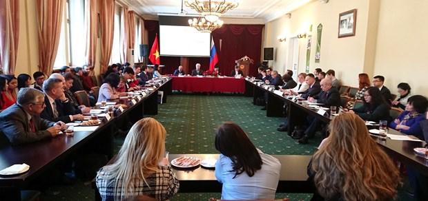 """俄罗斯越南年:""""越语教学和越南学""""论坛在莫斯科举行 hinh anh 2"""