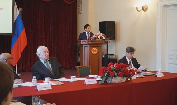"""俄罗斯越南年:""""越语教学和越南学""""论坛在莫斯科举行 hinh anh 1"""