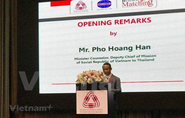 越南与泰国企业分享在越南运营经验 hinh anh 1