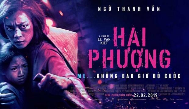 越南电影《二凤》即将在奈飞上播放 hinh anh 1