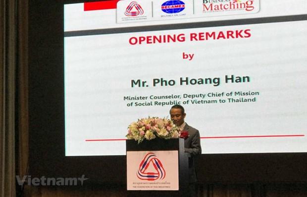 越南与泰国企业举行投资经验分享会 hinh anh 1