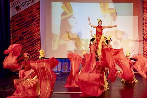 在俄罗斯人民友谊大学举行的越南文化周落下帷幕 hinh anh 1
