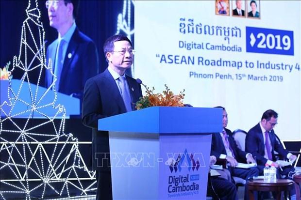 越南邀请各国加入第四次工业革命合作中心 hinh anh 1