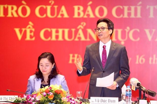 武德儋副总理:新闻媒体在宣传文化行为规范中扮演着重要角色 hinh anh 1