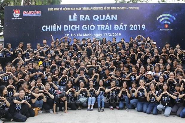 2019年越南地球一小时活动与往年大不相同 hinh anh 1