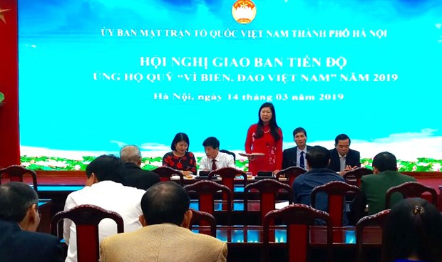 """河内市为""""越南海洋与岛屿""""基金会筹集的善款达300多亿越盾 hinh anh 1"""